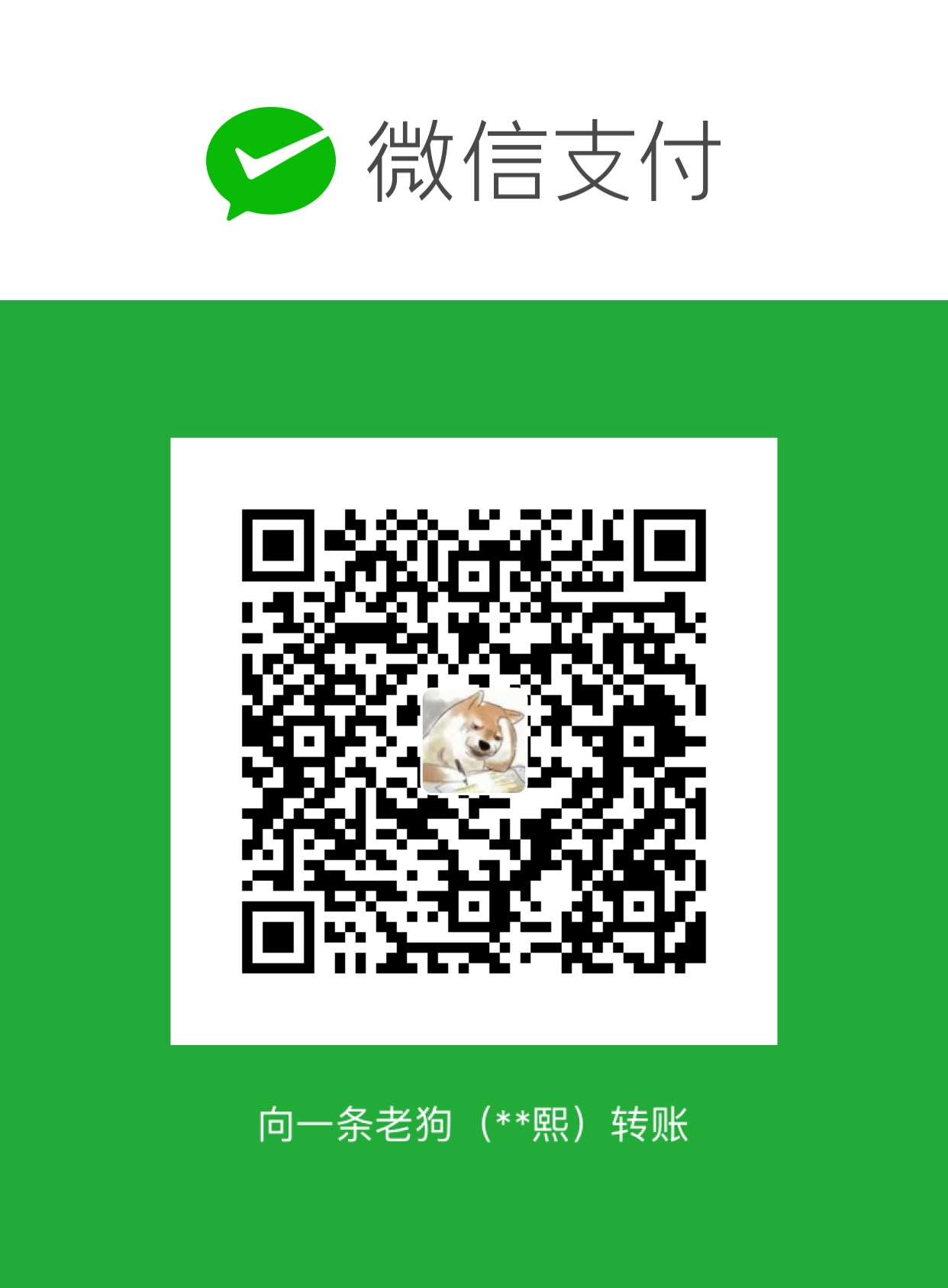 hyperxu WeChat Pay